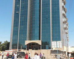 Office Block, Somaliland